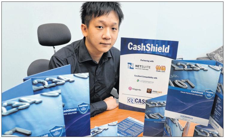cashshield