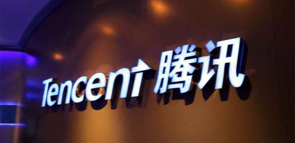 Tencent yapay zekâ ve ödeme servislerine yatırımı artırıyor