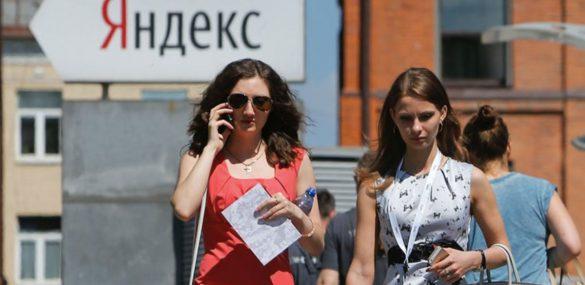 Yandex.Money, Garmin Pay desteği sunmaya başladı